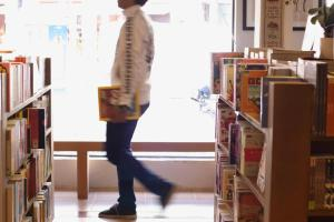 booksmith